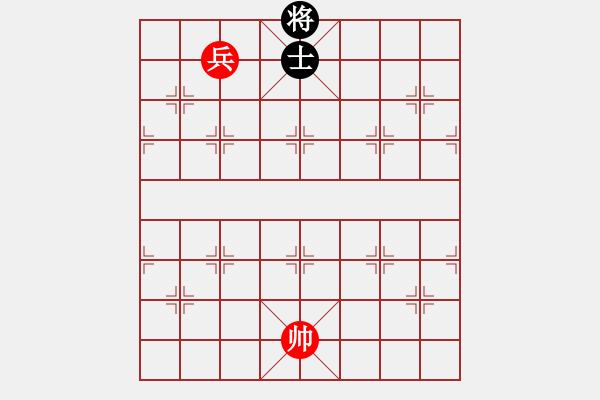 象棋谱图片:第4局 双兵胜双士 - 步数:10
