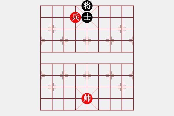 象棋谱图片:第4局 双兵胜双士 - 步数:11