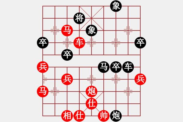 象棋棋谱图片:横才俊儒[292832991] -VS- CL[156486302] - 步数:59