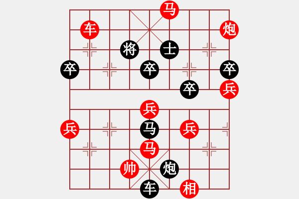 象棋棋谱图片:湖北 洪智 胜 北京 蒋川 - 步数:100