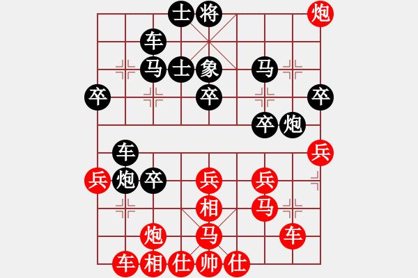 象棋棋谱图片:湖北 洪智 胜 北京 蒋川 - 步数:30