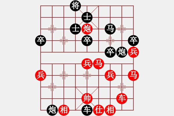 象棋棋谱图片:湖北 洪智 胜 北京 蒋川 - 步数:60