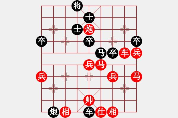 象棋棋谱图片:湖北 洪智 胜 北京 蒋川 - 步数:70