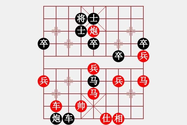 象棋棋谱图片:湖北 洪智 胜 北京 蒋川 - 步数:80