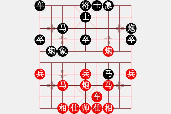 象棋棋谱图片:河南 姚洪新 和 四川 赵攀伟 - 步数:30