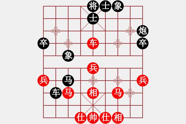 象棋棋谱图片:河南 姚洪新 和 四川 赵攀伟 - 步数:40