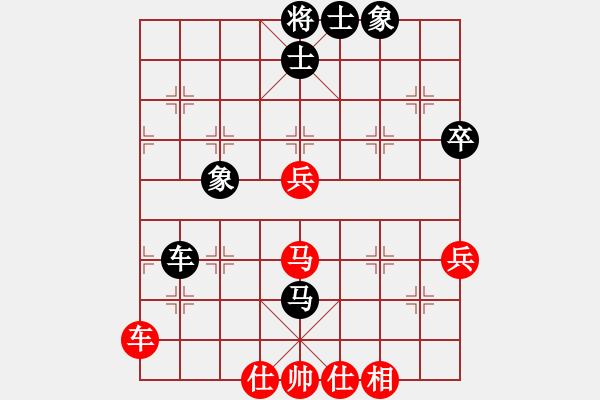 象棋棋谱图片:河南 姚洪新 和 四川 赵攀伟 - 步数:50