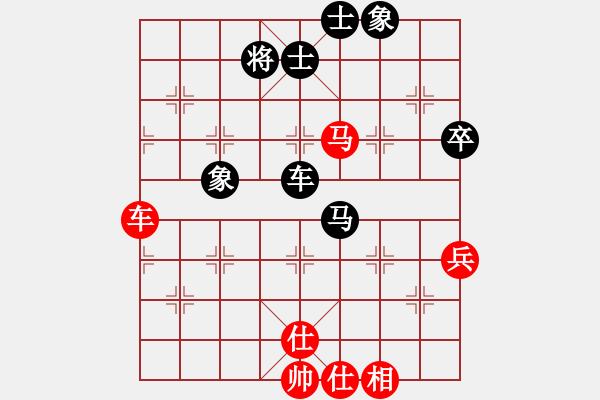 象棋棋谱图片:河南 姚洪新 和 四川 赵攀伟 - 步数:60