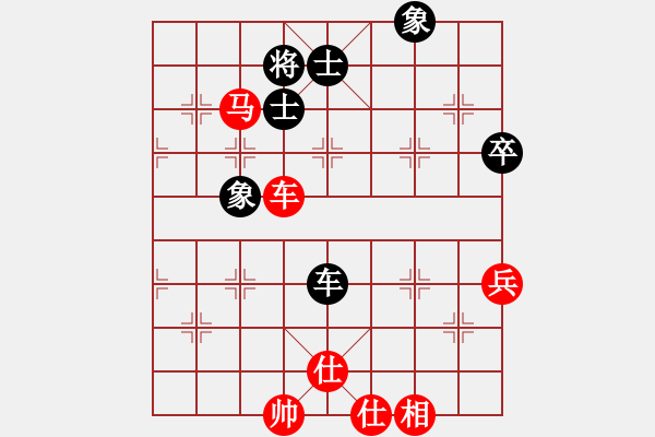 象棋棋谱图片:河南 姚洪新 和 四川 赵攀伟 - 步数:70