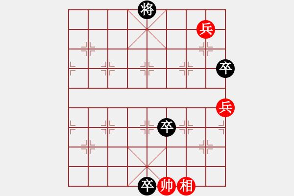 象棋棋谱图片:第239局 长坂救主 - 步数:20