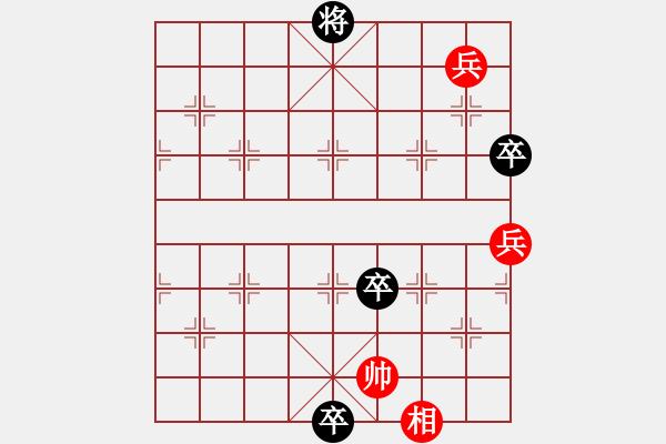 象棋棋谱图片:第239局 长坂救主 - 步数:21