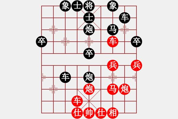 象棋棋谱图片:集训赛陈阳先负陆建洪 - 步数:40