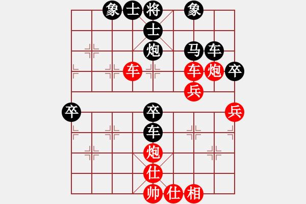 象棋棋谱图片:集训赛陈阳先负陆建洪 - 步数:50