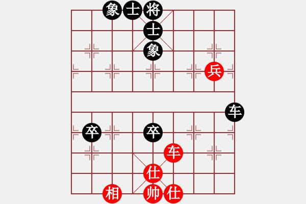 象棋棋谱图片:集训赛陈阳先负陆建洪 - 步数:75