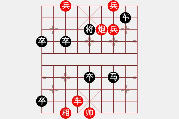 象棋棋谱图片:190局 五虎争雄 五虎下川 大五虎 - 步数:30