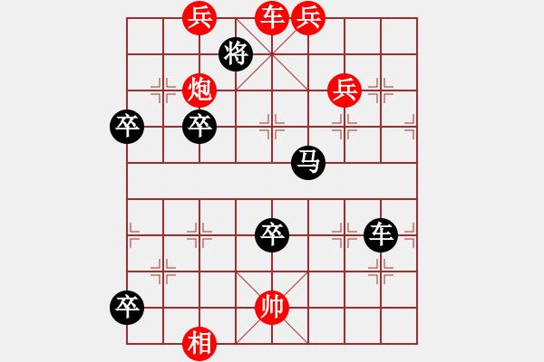 象棋棋谱图片:190局 五虎争雄 五虎下川 大五虎 - 步数:40