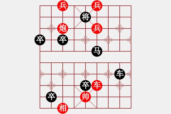象棋棋谱图片:190局 五虎争雄 五虎下川 大五虎 - 步数:50