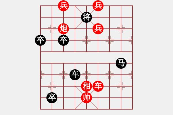 象棋棋谱图片:190局 五虎争雄 五虎下川 大五虎 - 步数:60