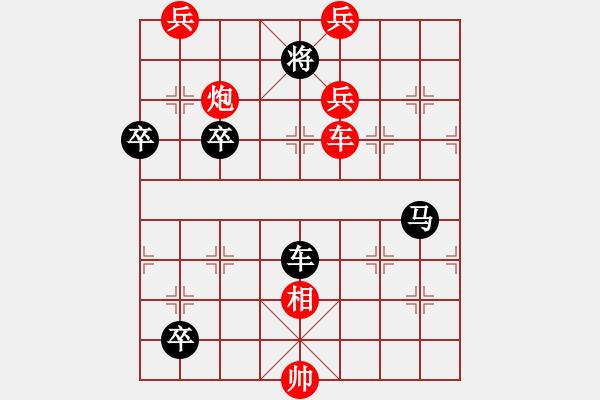 象棋棋谱图片:190局 五虎争雄 五虎下川 大五虎 - 步数:70
