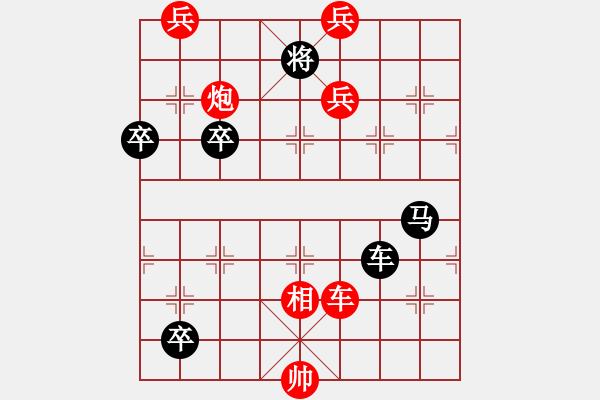 象棋棋谱图片:190局 五虎争雄 五虎下川 大五虎 - 步数:72