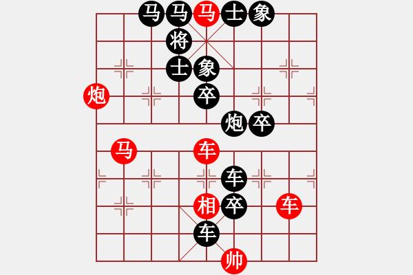象棋棋谱图片:第68局 弑丁投董 - 步数:0