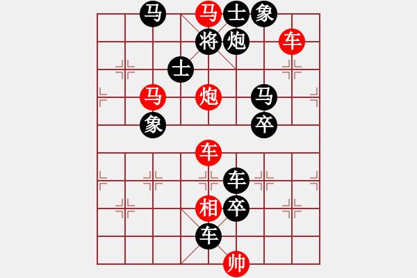 象棋棋谱图片:第68局 弑丁投董 - 步数:10