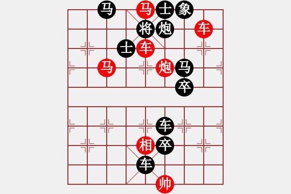象棋棋谱图片:第68局 弑丁投董 - 步数:13