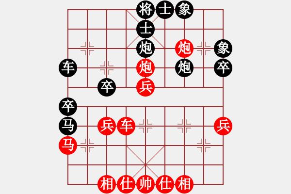 象棋棋谱图片:刘钰 先和 唐丹 - 步数:40
