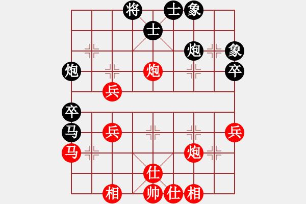象棋棋谱图片:刘钰 先和 唐丹 - 步数:50