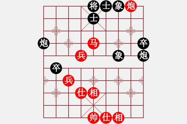 象棋棋谱图片:刘钰 先和 唐丹 - 步数:70
