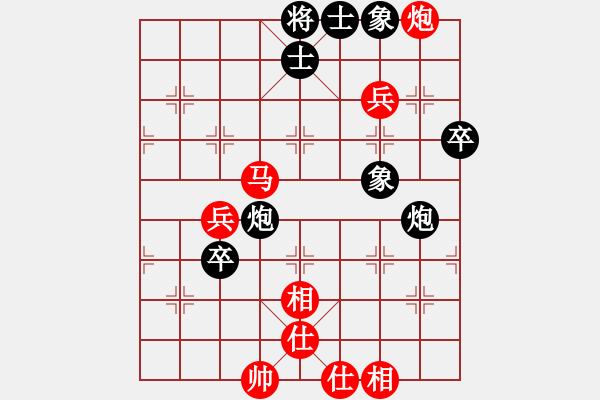 象棋棋谱图片:刘钰 先和 唐丹 - 步数:90