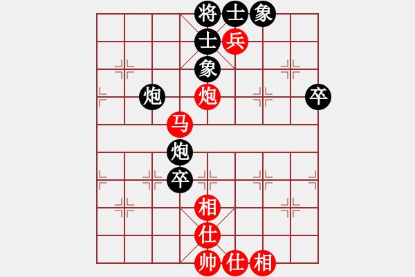 象棋棋谱图片:刘钰 先和 唐丹 - 步数:99