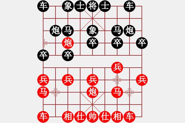 象棋谱图片:开滦 景学义 和 湖北 熊学元 - 步数:13
