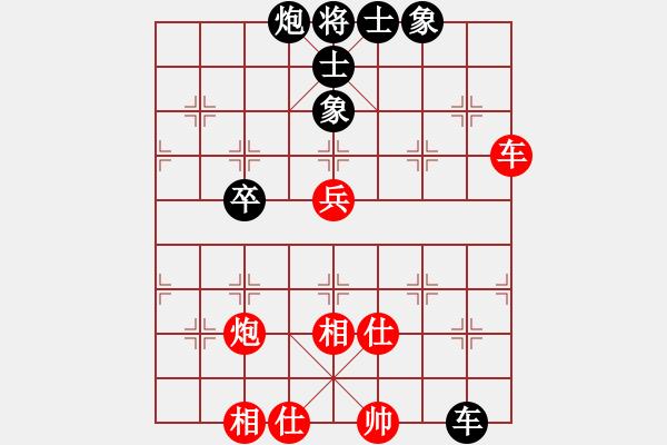 象棋棋谱图片:张学潮 先和 蔚强 - 步数:120