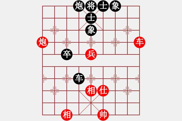 象棋棋谱图片:张学潮 先和 蔚强 - 步数:130