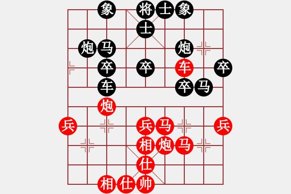 象棋棋谱图片:张学潮 先和 蔚强 - 步数:40