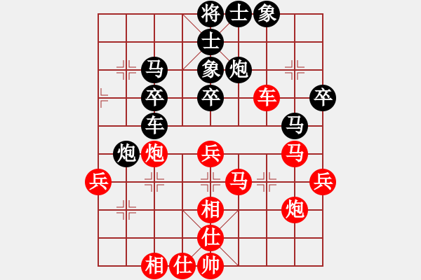 象棋棋谱图片:张学潮 先和 蔚强 - 步数:50
