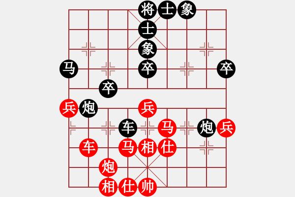 象棋棋谱图片:张学潮 先和 蔚强 - 步数:70