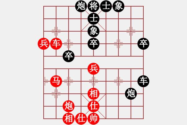 象棋棋谱图片:张学潮 先和 蔚强 - 步数:80