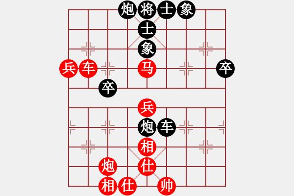 象棋棋谱图片:张学潮 先和 蔚强 - 步数:90