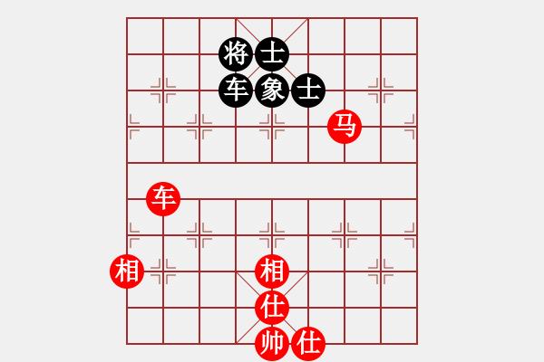 象棋棋谱图片:第257局 车马士相全巧胜车单缺象 - 步数:0
