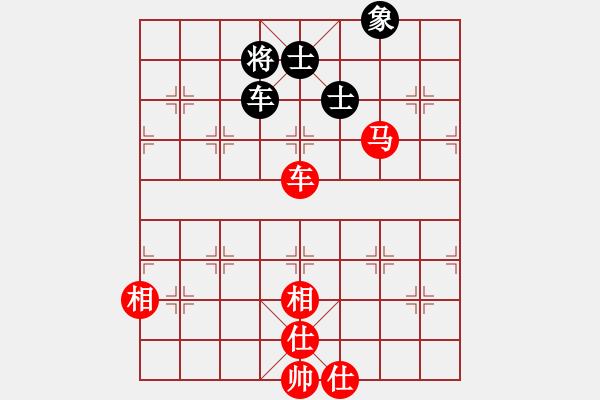 象棋棋谱图片:第257局 车马士相全巧胜车单缺象 - 步数:10