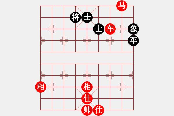 象棋棋谱图片:第257局 车马士相全巧胜车单缺象 - 步数:17
