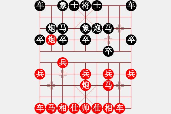 象棋棋谱图片:北京 蒋川 负 广东 吕钦 - 步数:10