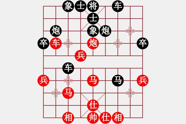 象棋棋谱图片:北京 蒋川 负 广东 吕钦 - 步数:40