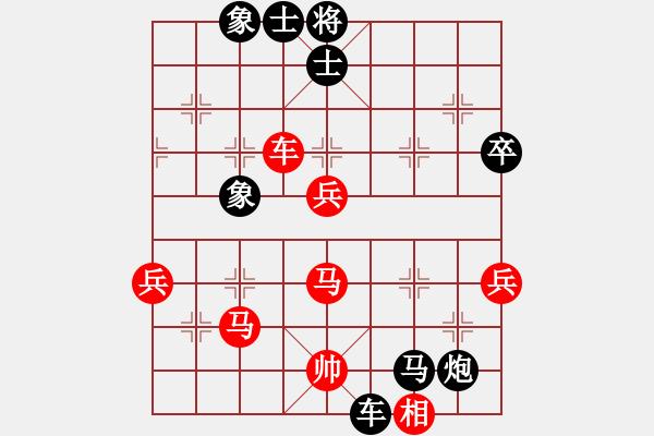 象棋棋谱图片:北京 蒋川 负 广东 吕钦 - 步数:90