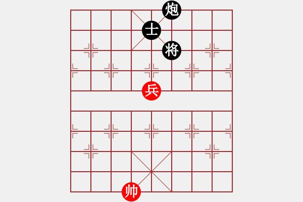 象棋谱图片:第3局 一兵巧和炮士 - 步数:0