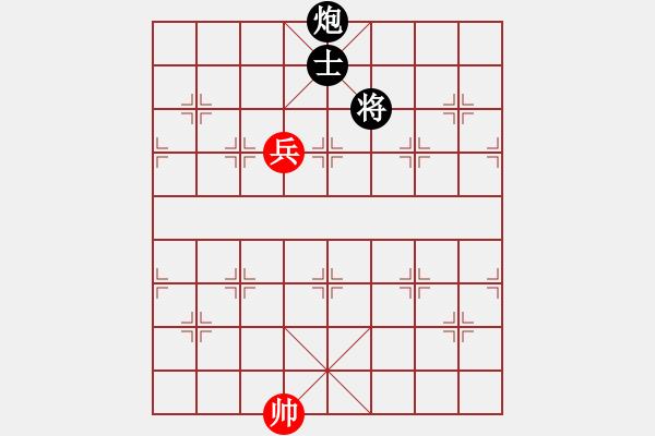 象棋谱图片:第3局 一兵巧和炮士 - 步数:7