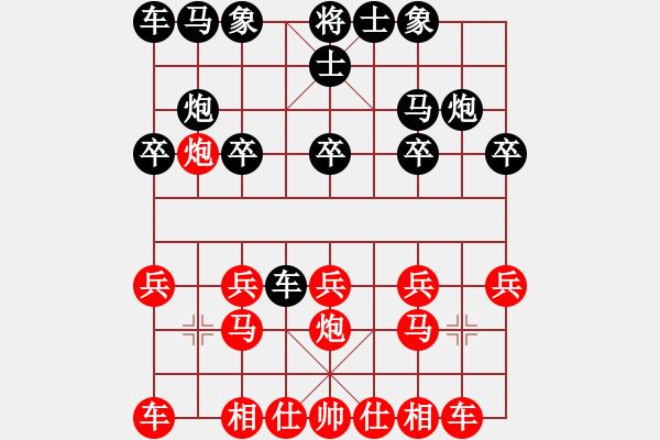 象棋棋谱图片:2秦琼卖马(先胜)再见灰太狼 - 步数:10
