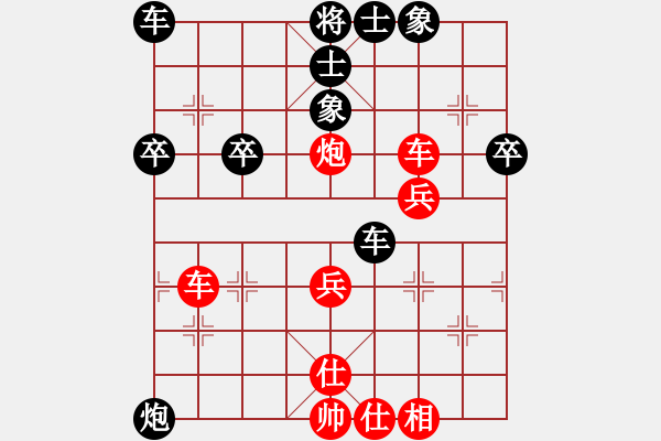 象棋棋谱图片:2秦琼卖马(先胜)再见灰太狼 - 步数:40